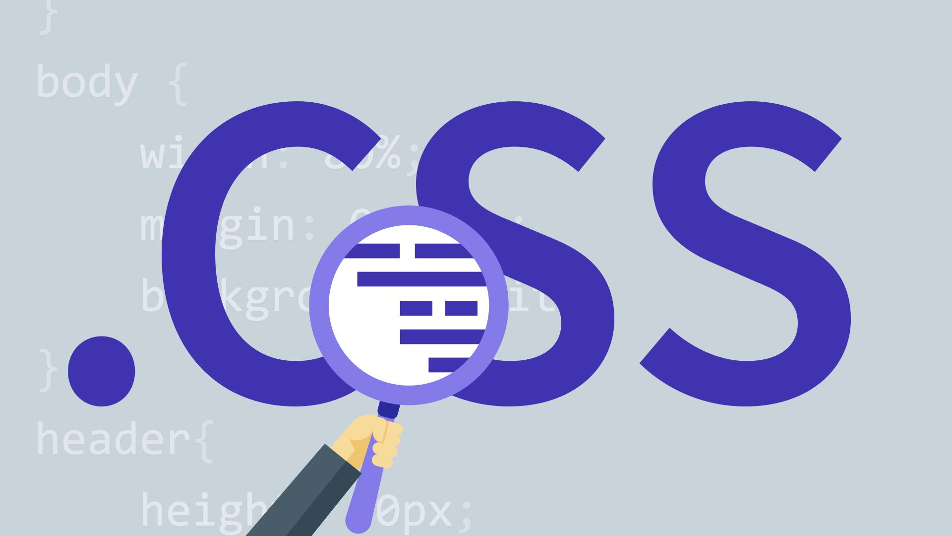 Peran CSS dalam Pembuatan Website